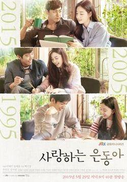 Beloved_Eun-dong_(사랑하는_은동아)